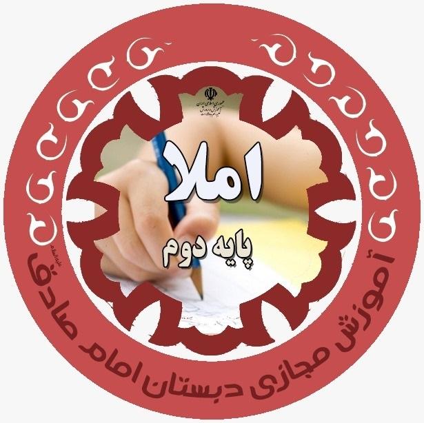 املاء2